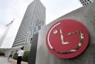 LG'nin net kârı 2014'te yüzde 125 arttı