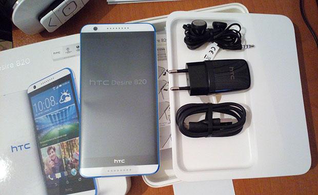 HTCDesire820-kutu1