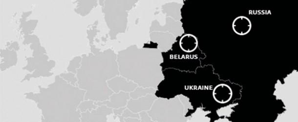 Truva atı Potao Ukrayna'yı hedef aldı