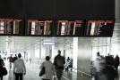 İstanbul Atatürk Havalimanı Google Street View'da