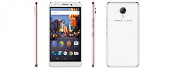 General Mobile'ın yeni telefonu: GM 5 Plus