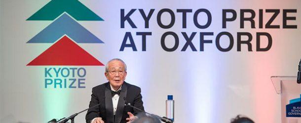 Kyocera'nın kurucusu Oxford'da konuştu
