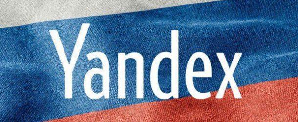 Ukrayna'da Yandex'in ofisine polis baskını