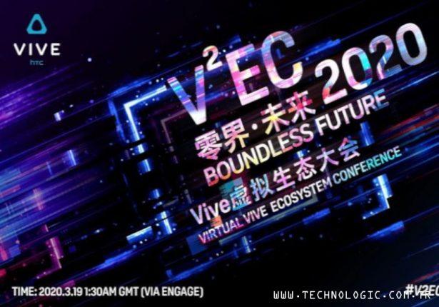 HTC 2020 VEC