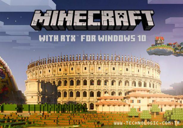 DLSS Minecraft